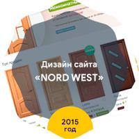 "Дизайн интернет-магазина ""Nord West"" 2015 год"