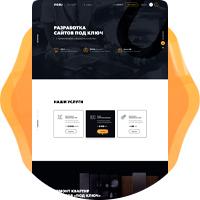 Дизайн Landing Page - Разработка сайтов «ITOSU»