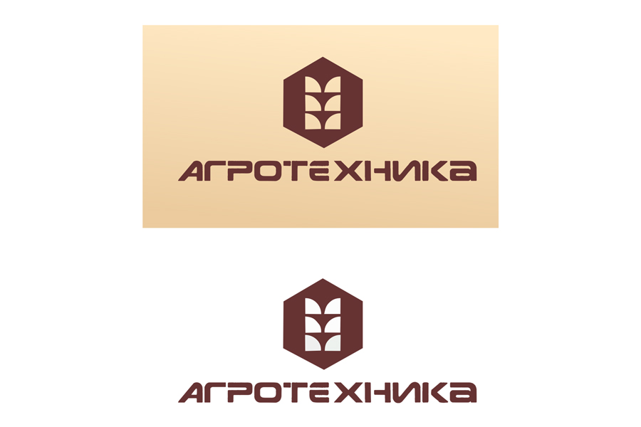 Разработка логотипа для компании Агротехника фото f_0075bff57f5714d3.jpg