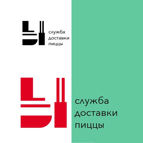 Разыскивается дизайнер для разработки лого службы доставки фото f_0475c34834dcb766.png