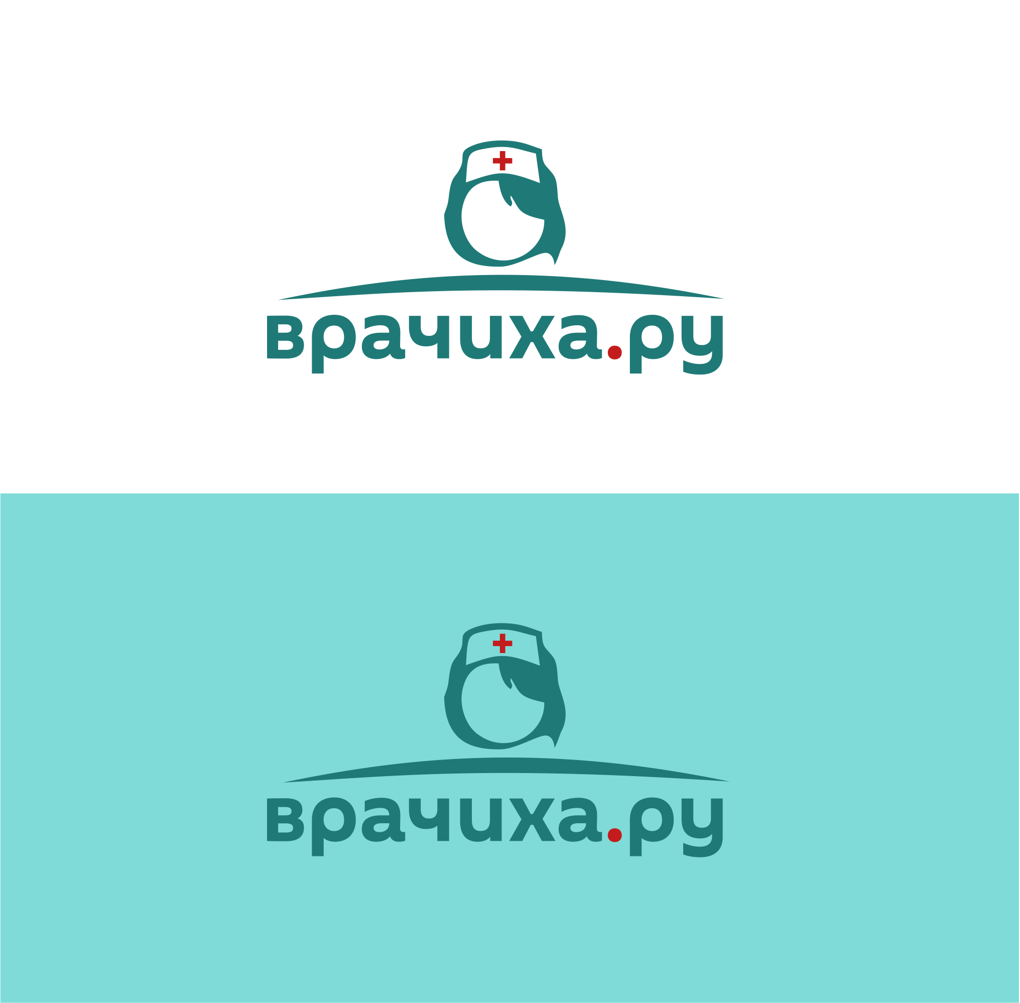 Необходимо разработать логотип для медицинского портала фото f_3115bfe1265a7a84.png