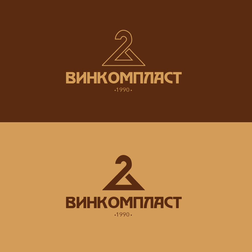 Логотип, фавикон и визитка для компании Винком Пласт  фото f_6335c35c16c39142.png
