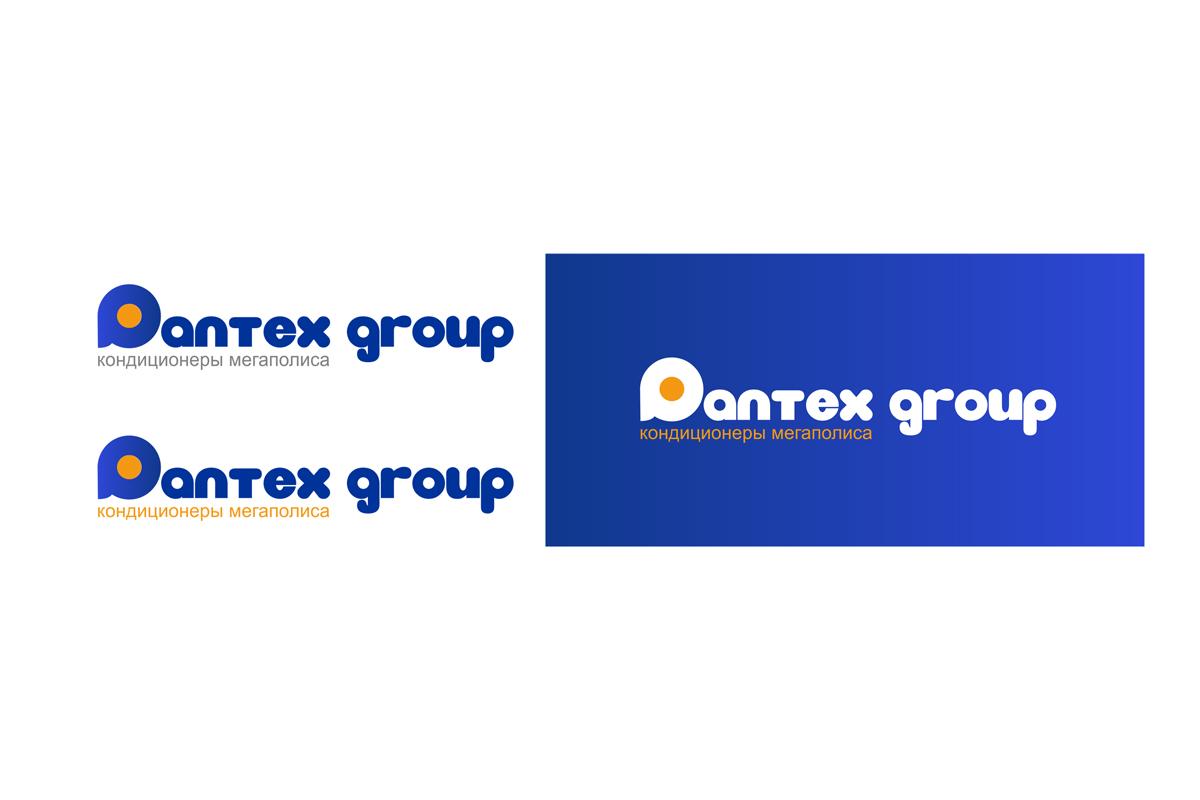 Конкурс на разработку логотипа для компании Dantex Group  фото f_6385bff68044428a.jpg