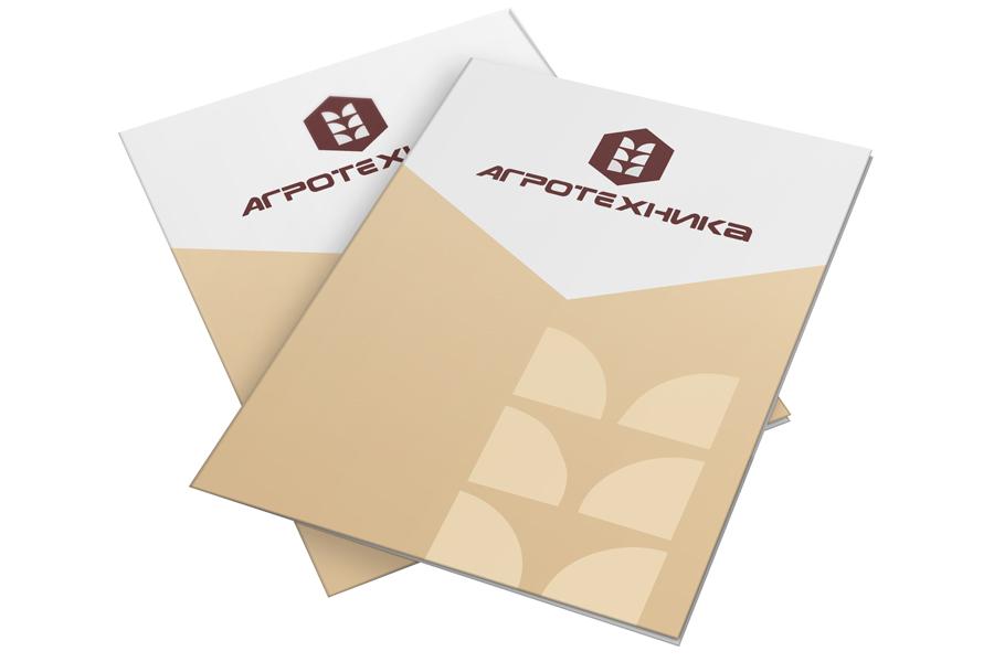 Разработка логотипа для компании Агротехника фото f_7465bff58051c4a8.jpg