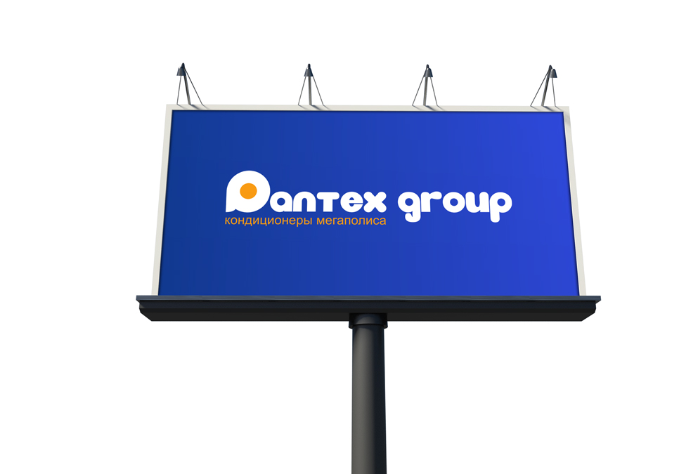 Конкурс на разработку логотипа для компании Dantex Group  фото f_8995bff680d2e23e.jpg