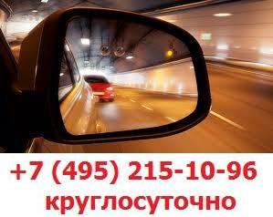 Рекламный постинг для сайта bokovoe-zerkalo.ru