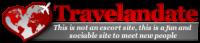 Рекламный постинг для сайта travelandate.com