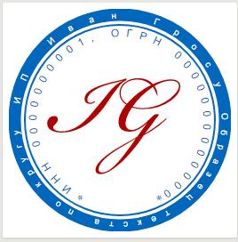 Фамильный логотип и дизайн печати ИП с этим логотипом фото f_1365a2848864e4ab.png