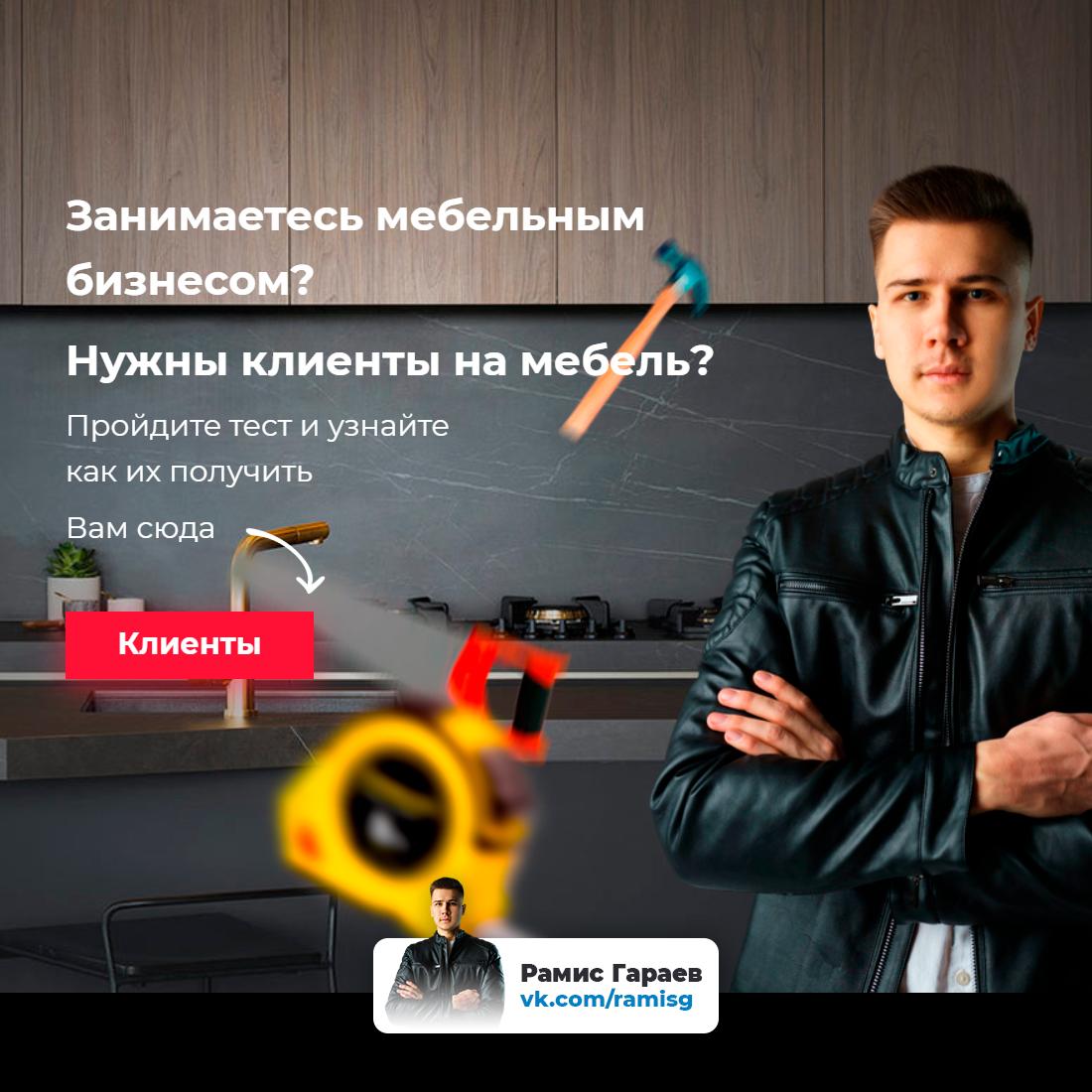 Дизайн сайт Стартовой страницы  фото f_9125e4659a96540a.png