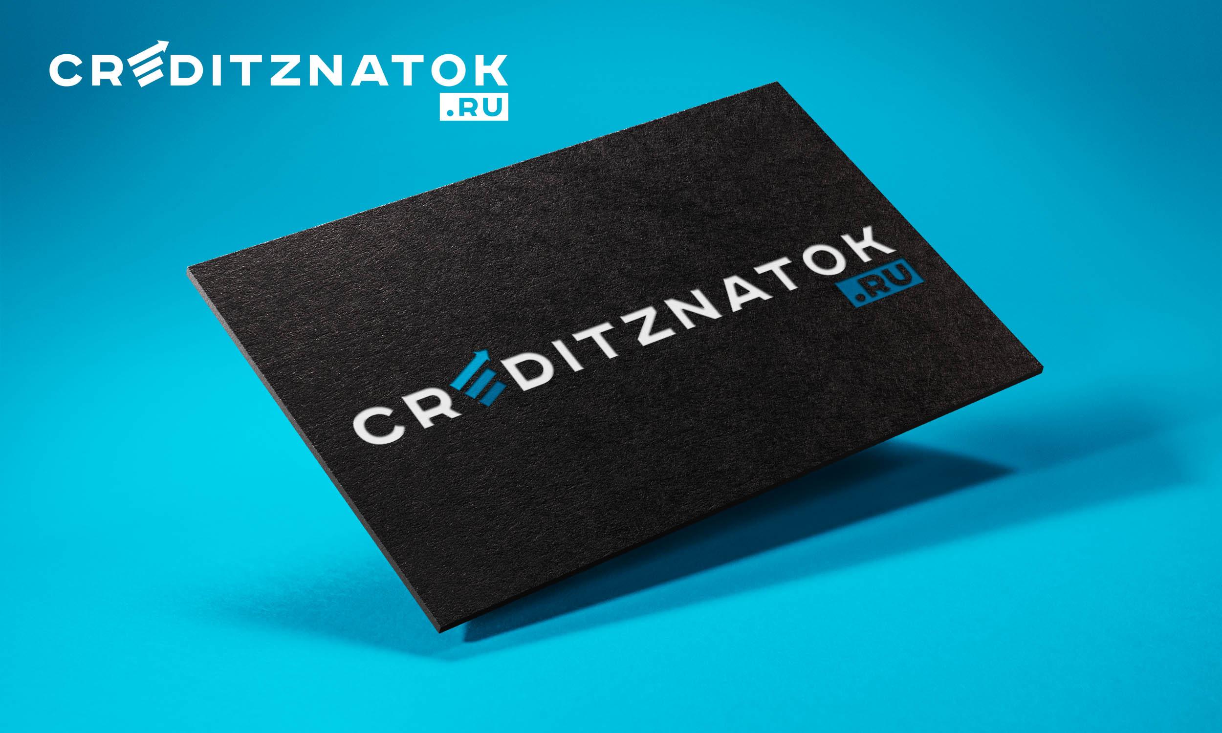 creditznatok.ru - логотип фото f_680589837aaf1df1.jpg