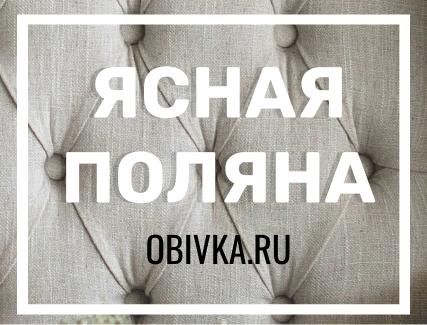 Логотип для сайта OBIVKA.RU фото f_4165c10ca15d36e4.jpg