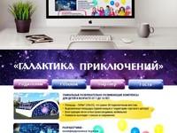 Дизайн: сайт   лендинг пейдж   интернет-магазин