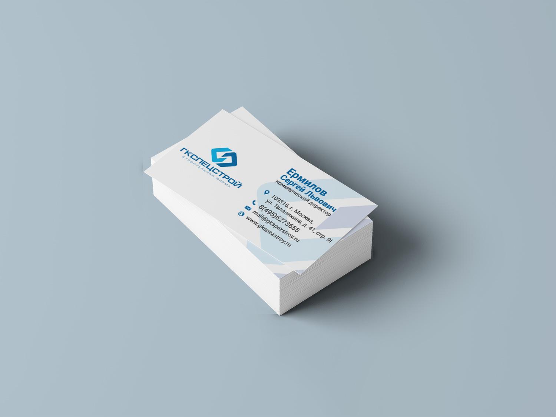 Нужно создать бланк организации и визитные карточки. фото f_23759c4e06770c58.jpg