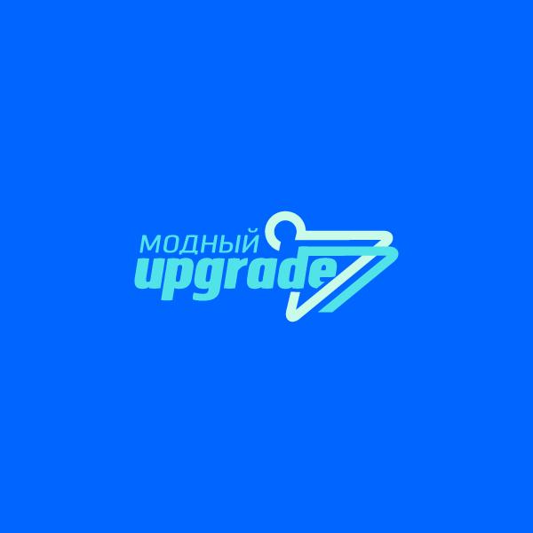 "Логотип интернет магазина ""Модный UPGRADE"" фото f_259594571aa35aa5.png"