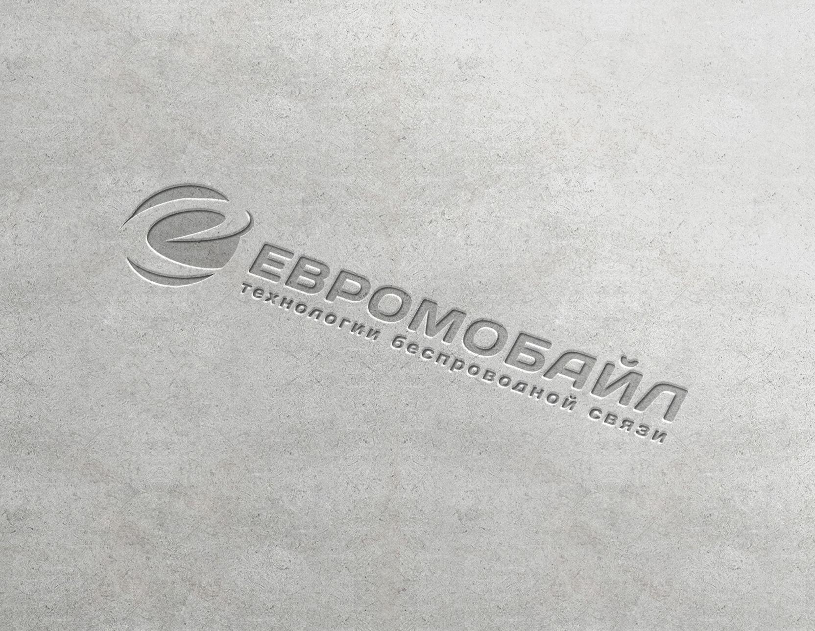 Редизайн логотипа фото f_27759c4d89e953e6.jpg