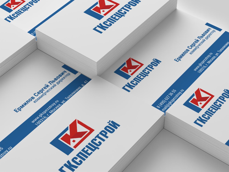 Нужно создать бланк организации и визитные карточки. фото f_38259cd2300e4568.jpg