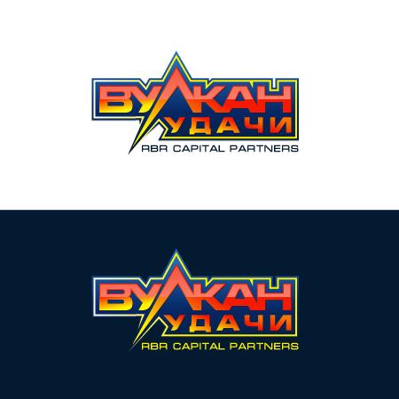 Разработка логотипа для брокерской компании ВУЛКАН УДАЧИ фото f_427519c581eb07ff.png