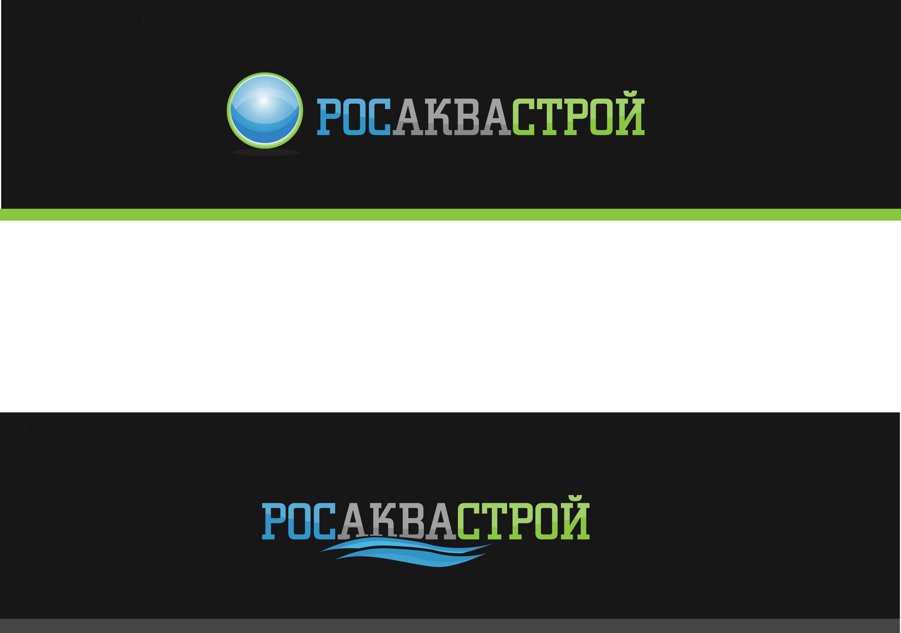 Создание логотипа фото f_4eb0661ba10b6.jpg