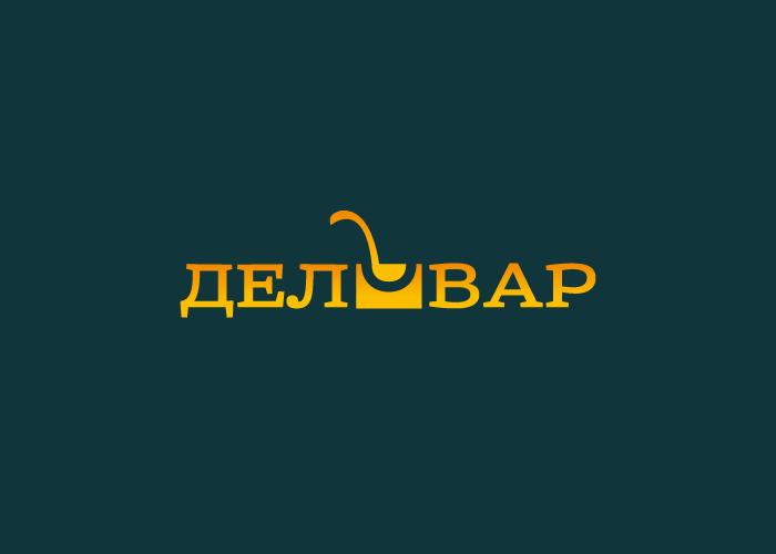 """Логотип и фирм. стиль для Клуба предпринимателей """"Деловар"""" фото f_5045cce2def54.png"""