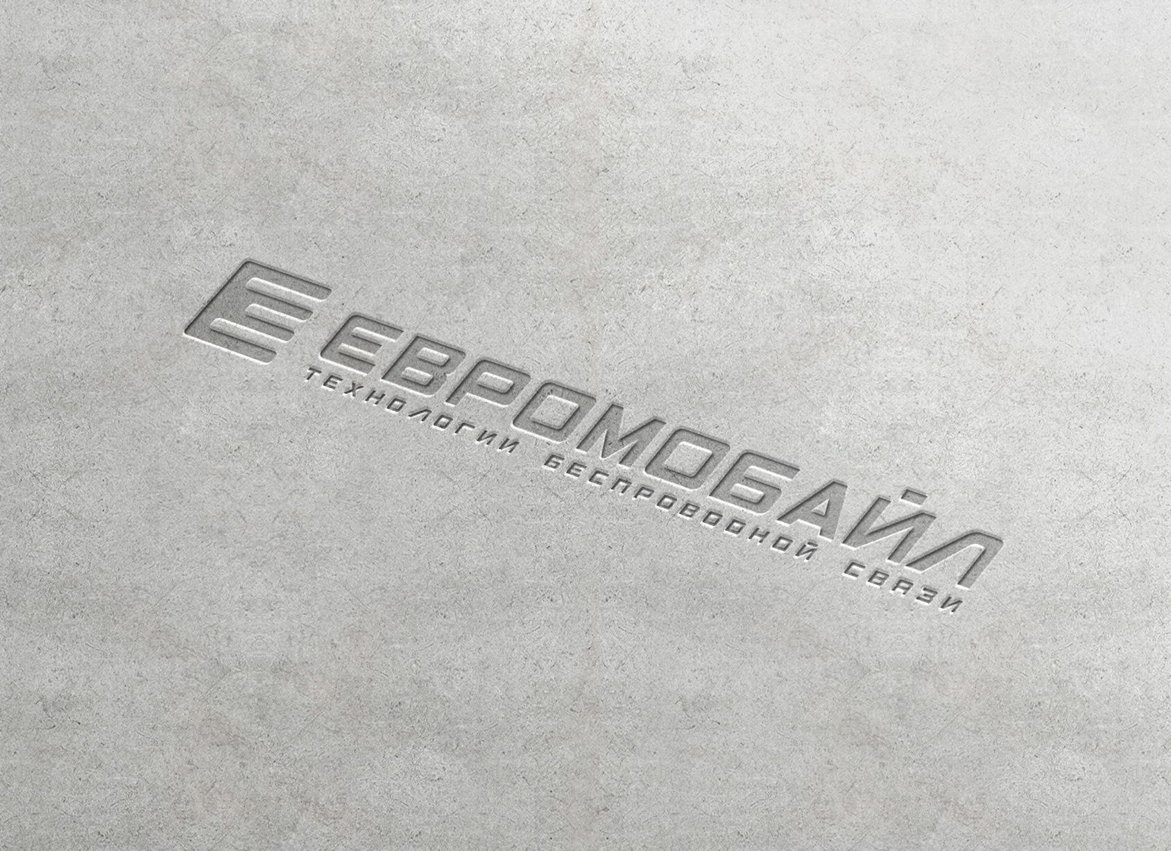 Редизайн логотипа фото f_65759c4dc8945536.jpg