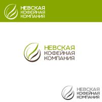 Невская кофейная компания (2-ое место в конкурсе)