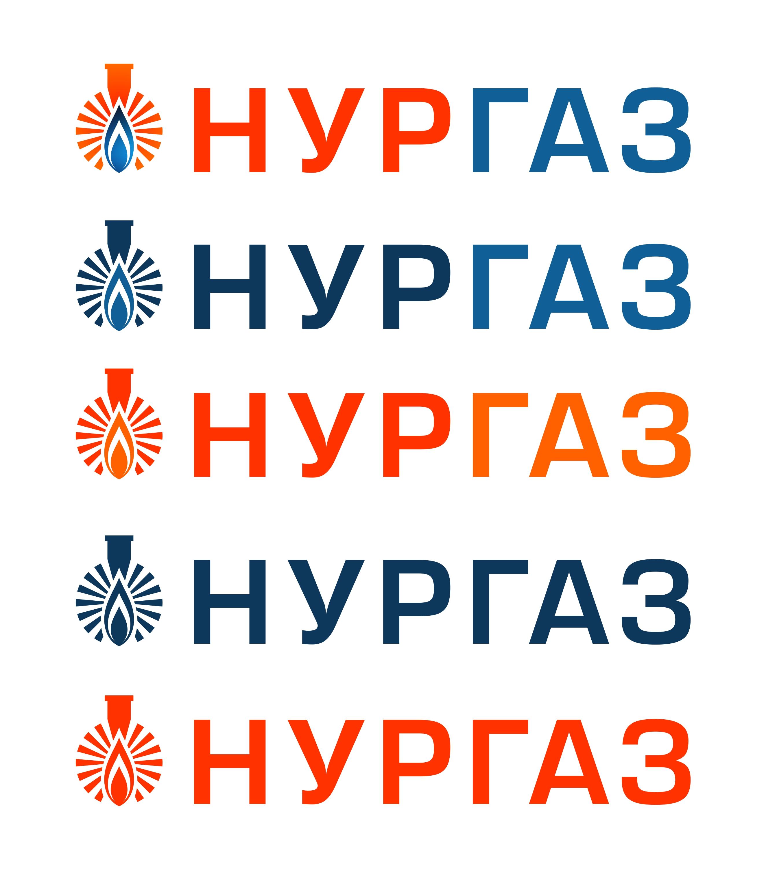 Разработка логотипа и фирменного стиля фото f_5315d999ed345ef8.jpg