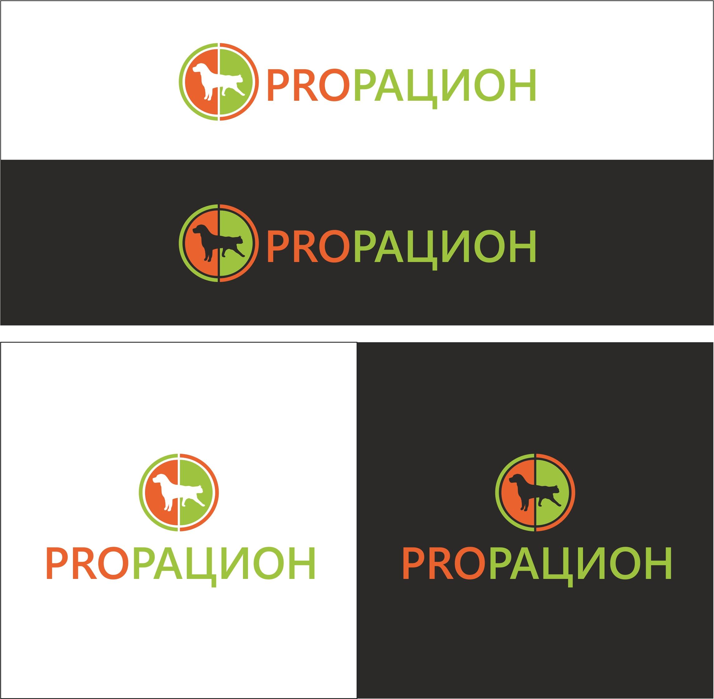Создать логотип для производственной компании фото f_6545d945df9d48cf.jpg