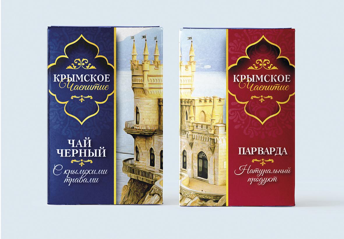 Дизайн коробки сувенирной  чай+парварда (подарочный набор) фото f_7425a5e676ccf52c.jpg