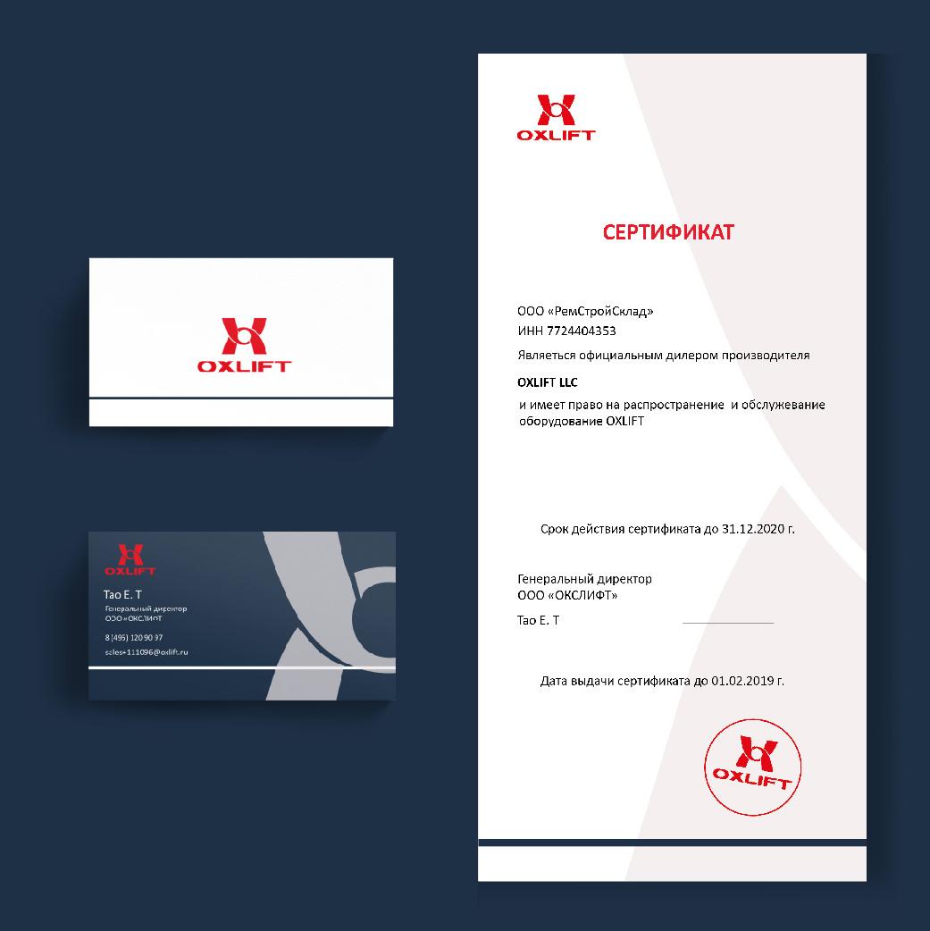 Дизайн визитки и сертификата фото f_008600aa61b4db44.jpg