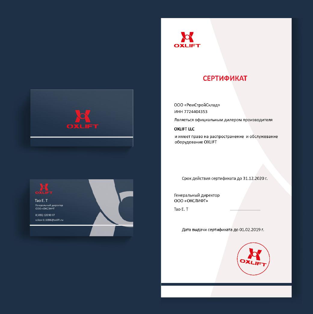 Дизайн визитки и сертификата фото f_449600aa614a68da.jpg