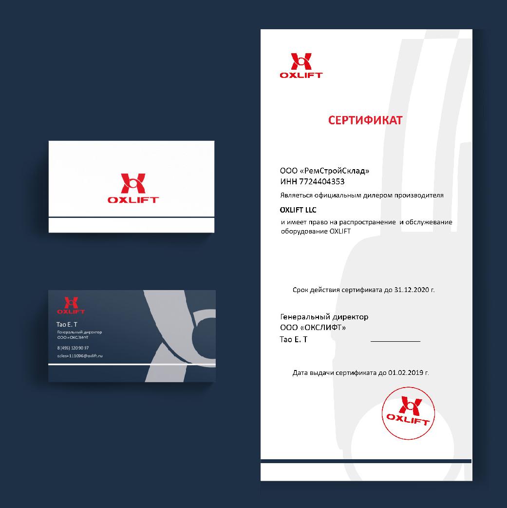 Дизайн визитки и сертификата фото f_584600aa60a6b3c6.jpg