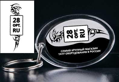 Редизайн стиля сувенирной продукции фото f_9865a56557abd4d9.jpg