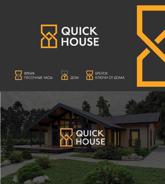 логотип QUICK HOUSE (строительная компания)