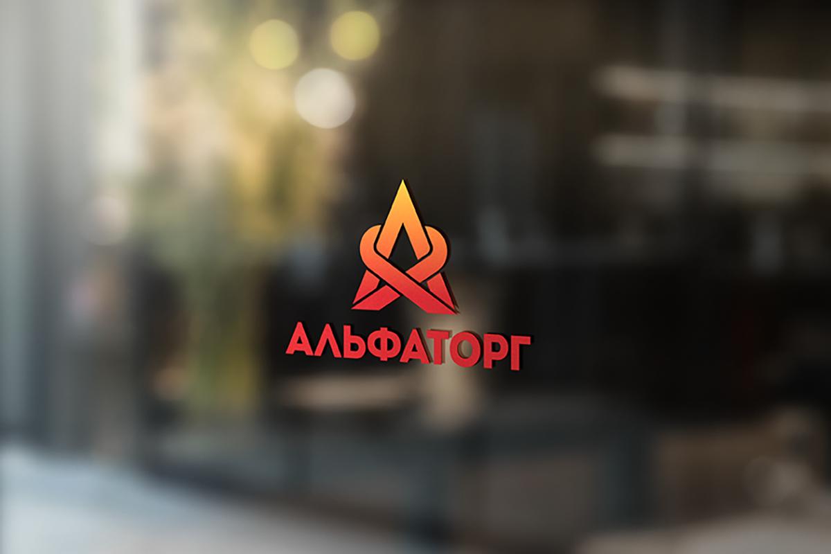 логотип АЛЬФАТОРГ (дистрибьютор непродовольственных товаров)