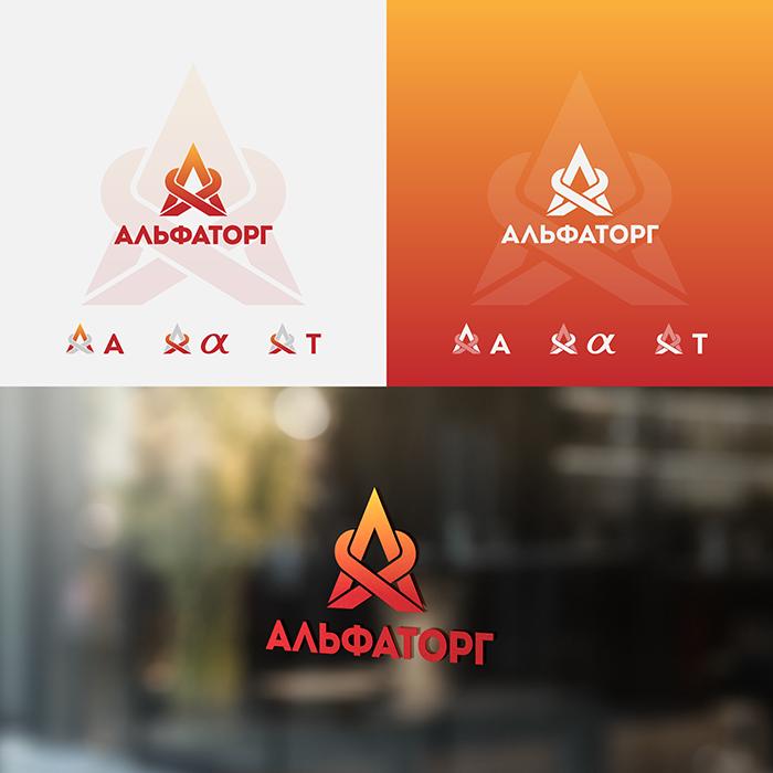 Логотип и фирменный стиль фото f_0645f071c8505345.png