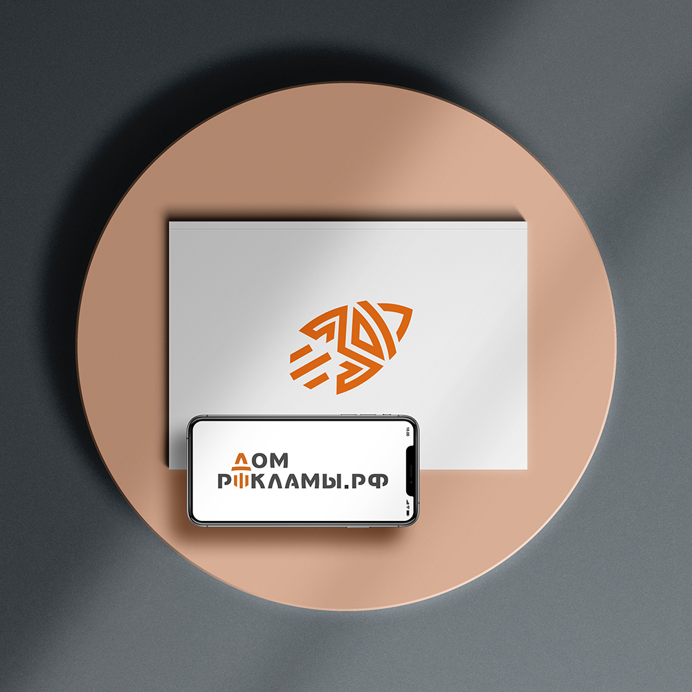 Дизайн логотипа рекламно-производственной компании фото f_1305ede710d042c9.png