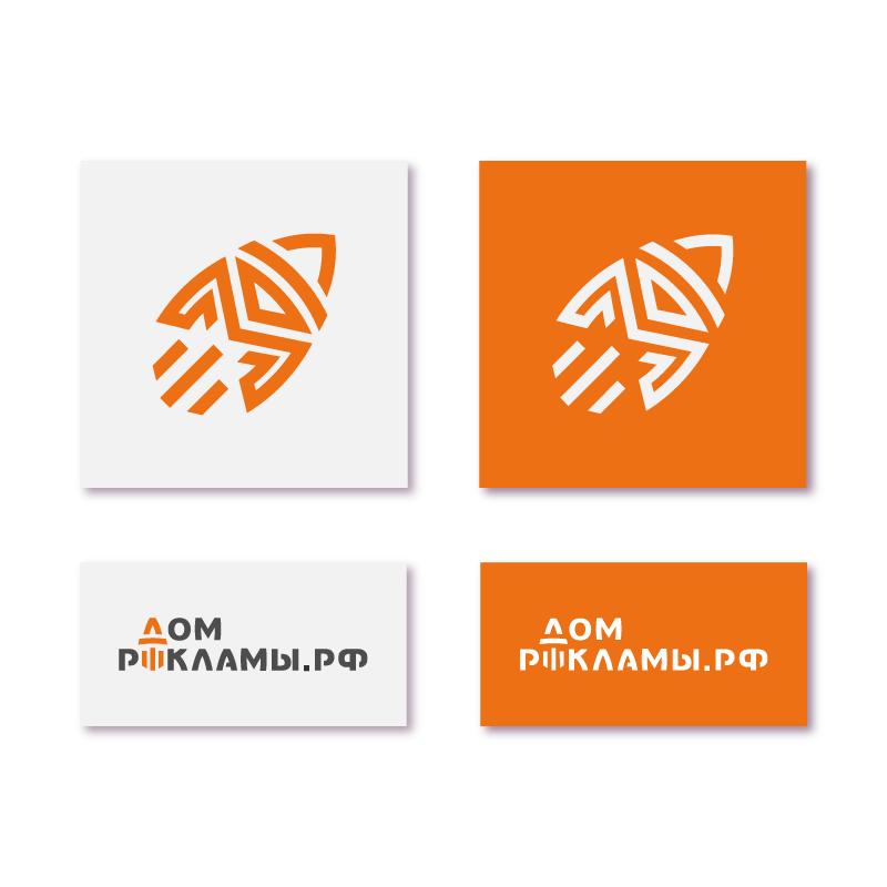 Дизайн логотипа рекламно-производственной компании фото f_8085ede717d0eab1.png