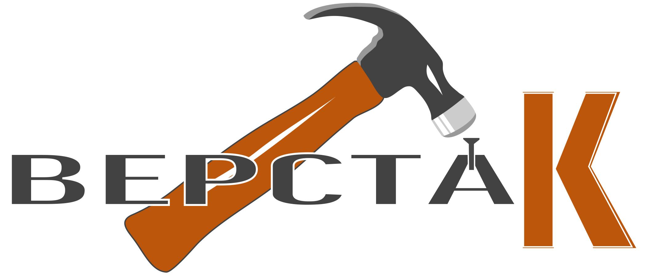 Логотип магазина бензо, электро, ручного инструмента фото f_6195a0eab4bb377b.jpg