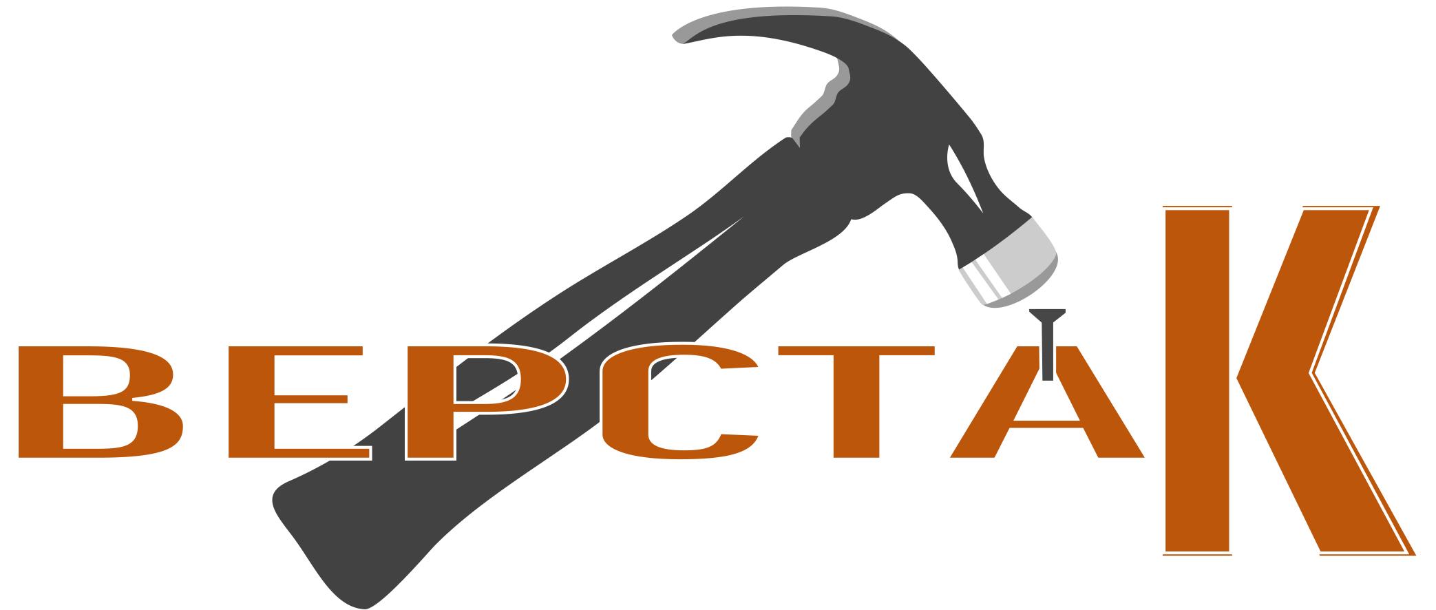 Логотип магазина бензо, электро, ручного инструмента фото f_8295a0eabd4f2a53.jpg