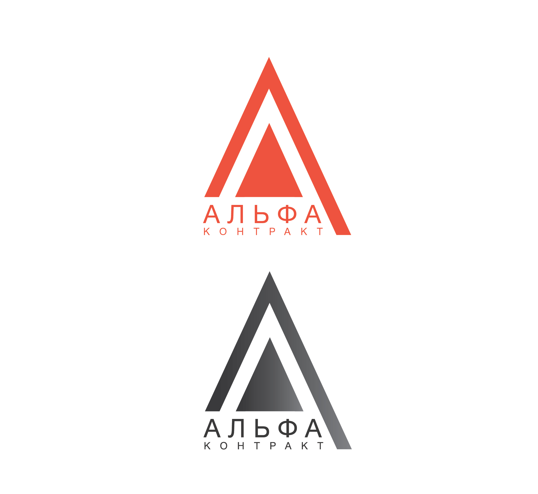 Дизайнер для разработки логотипа компании фото f_1265bf69265b071c.jpg