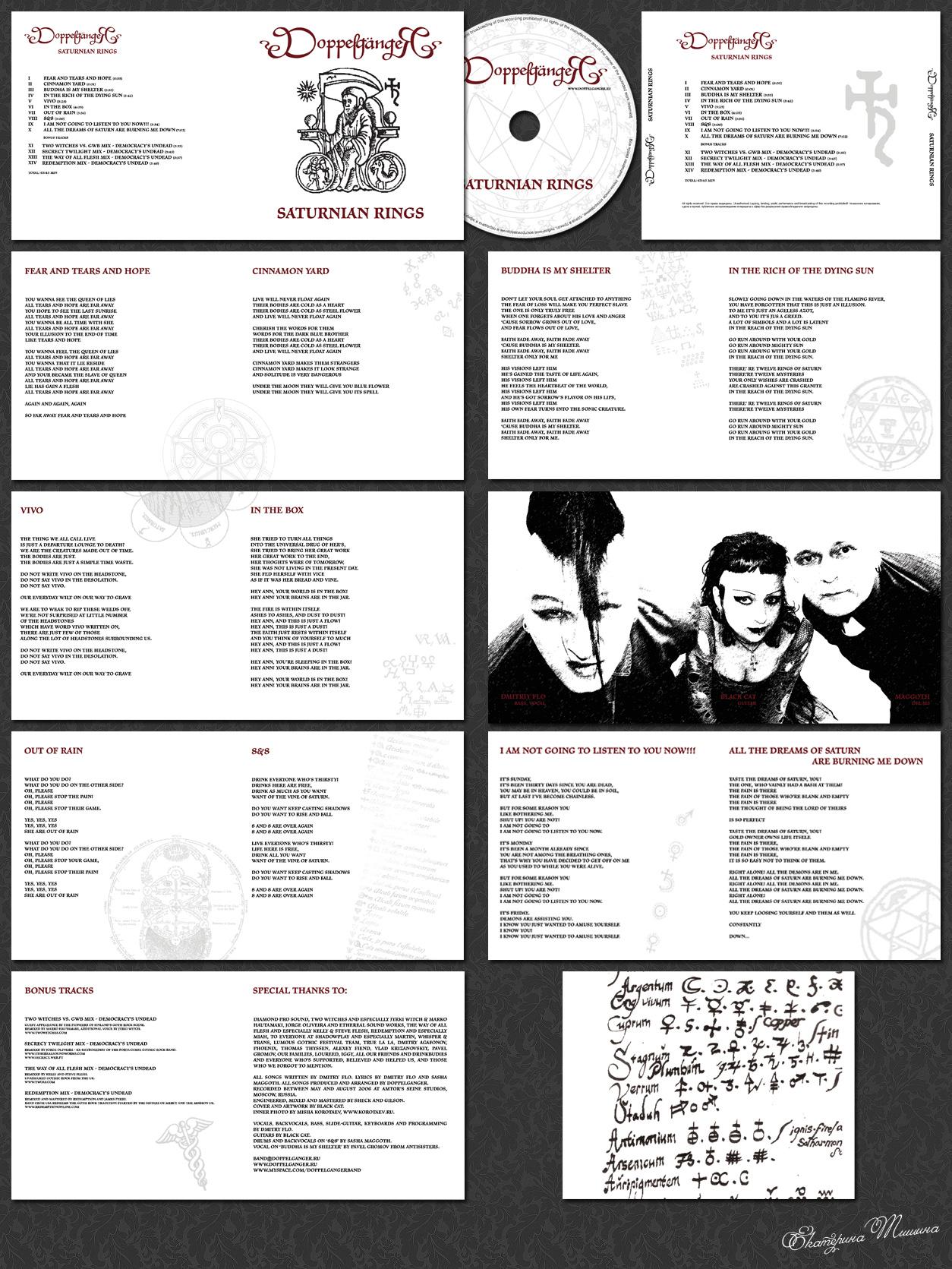 Дизайн CD, обложки, буклета и вкладыша