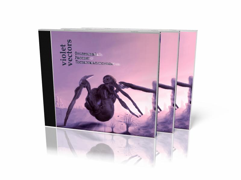 Дизайн обложки CD