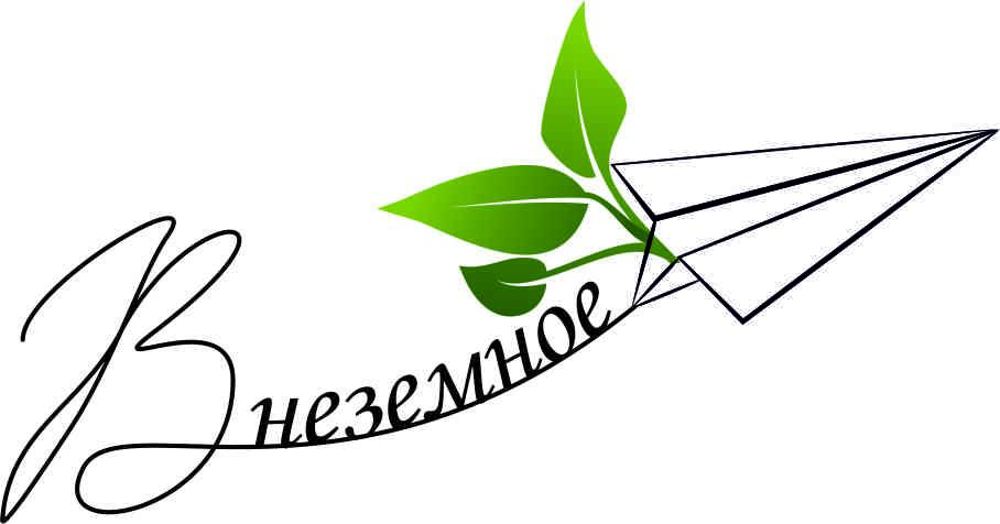 """Логотип и фирменный стиль """"Внеземное"""" фото f_6635e7540d0121da.jpg"""