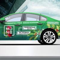 Брендирование автомобилей флористической компании МОНЕ