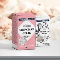 """Дизайн упаковки """"Соляной Боченок"""""""