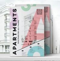 "Дизайн презентации ""Apartamets"" 2"