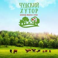 "Логотип ""Чудский хутор"""