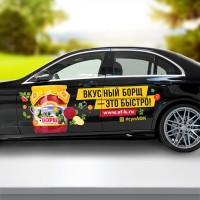 """Дизайн наружной рекламы """"www.af-k.ru"""""""