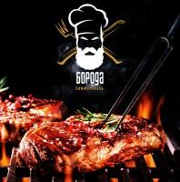Разработка дизайна логотипа и фирменной стилистики  ресторан Борода