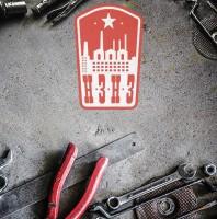 """Логотип """"НЗНЗ"""""""